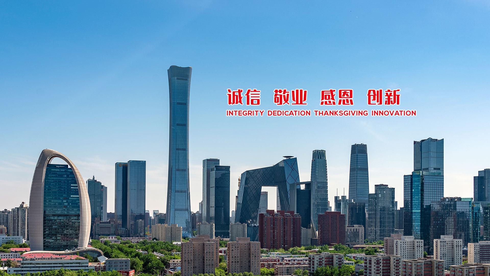武汉幕墙公司
