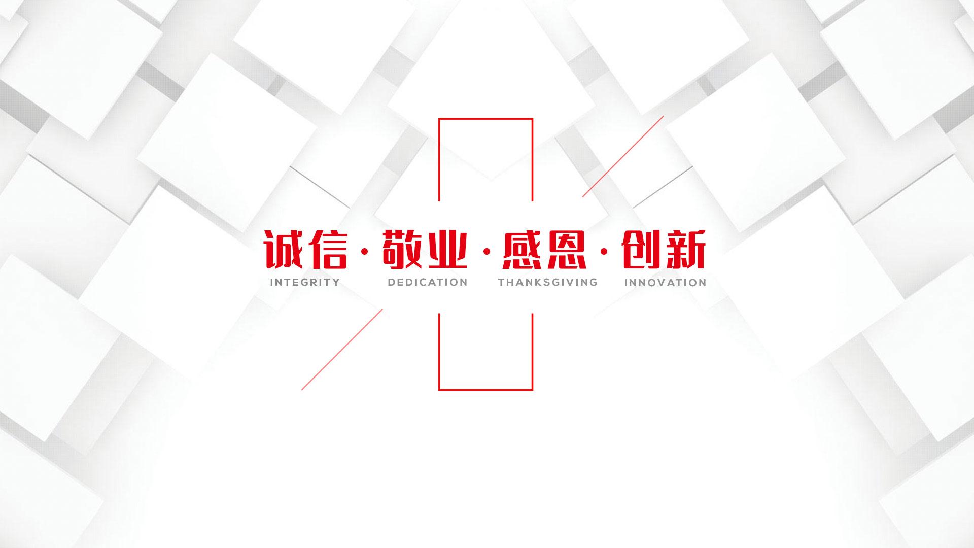 武汉暖通公司