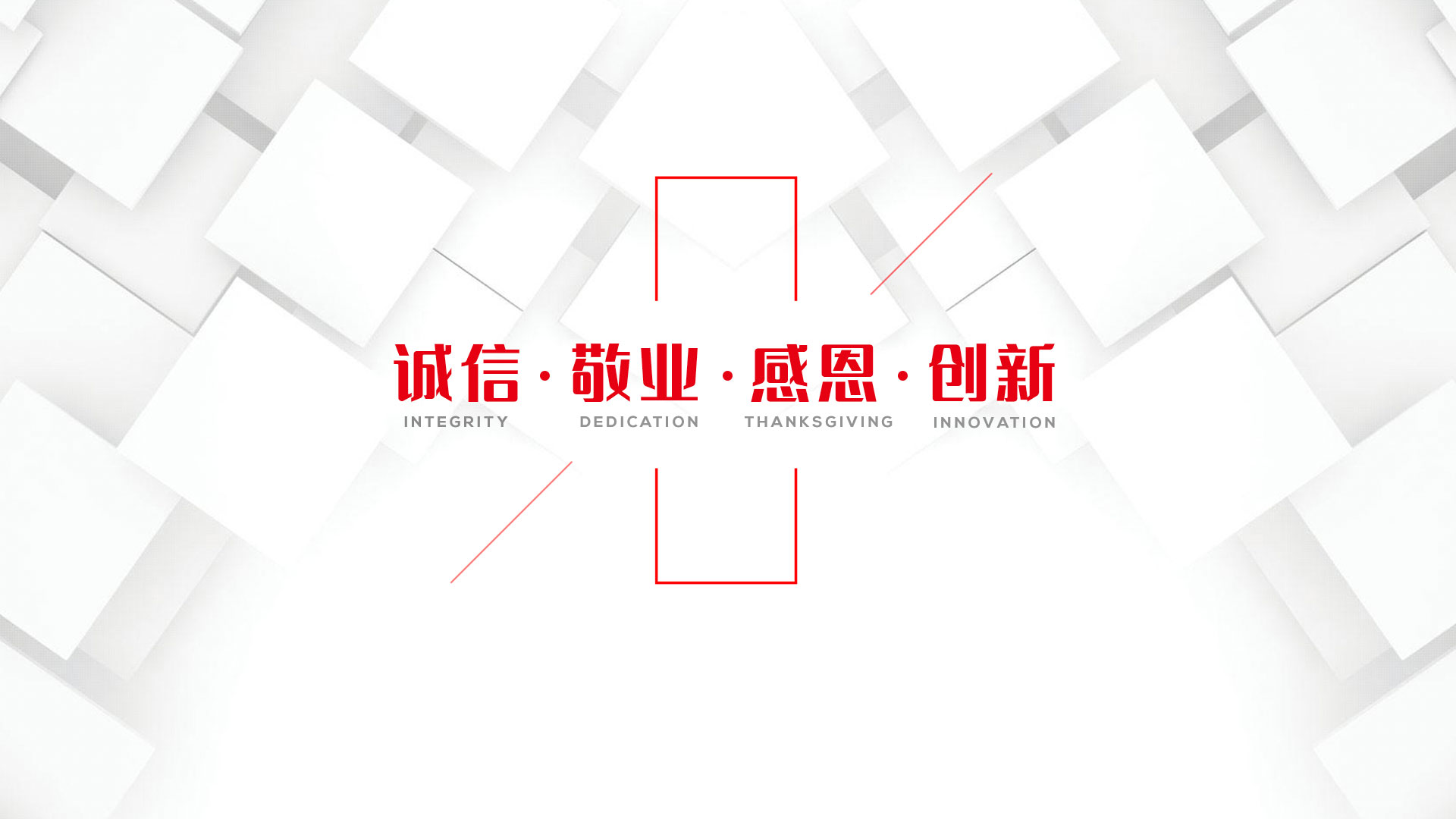 武汉公装公司